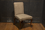 english walnut side chair