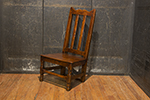 english low country elm side chair